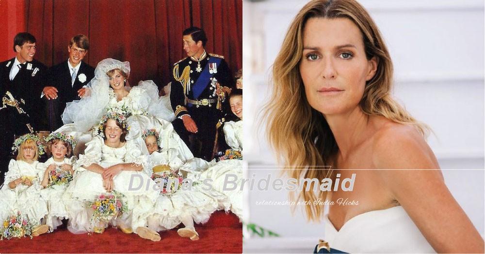 皇室待她如至親:Crabtree&Evelyn創辦人India Hicks!原來她與戴安娜王妃有著密切關系!威爾士親王是她契爸!