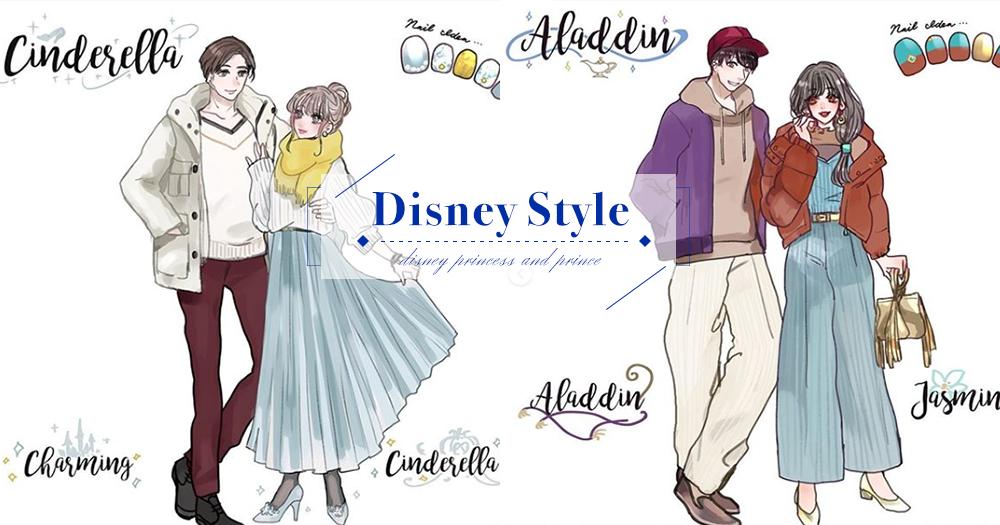 穿這樣甜蜜滿分!日本繪師創作超好看的「迪士尼風格情侶穿搭」~趕快筆記起來!