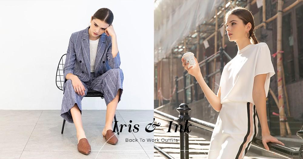 Iris & Ink的簡約美學!中環女生最愛的上班服裝!
