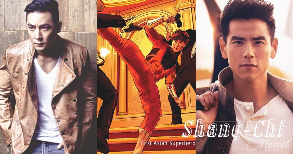 以李小龍為靈感?Marvel將推首位華人超級英雄「Shang-Chi」電影!彭于晏、吳彥祖呼聲最高!