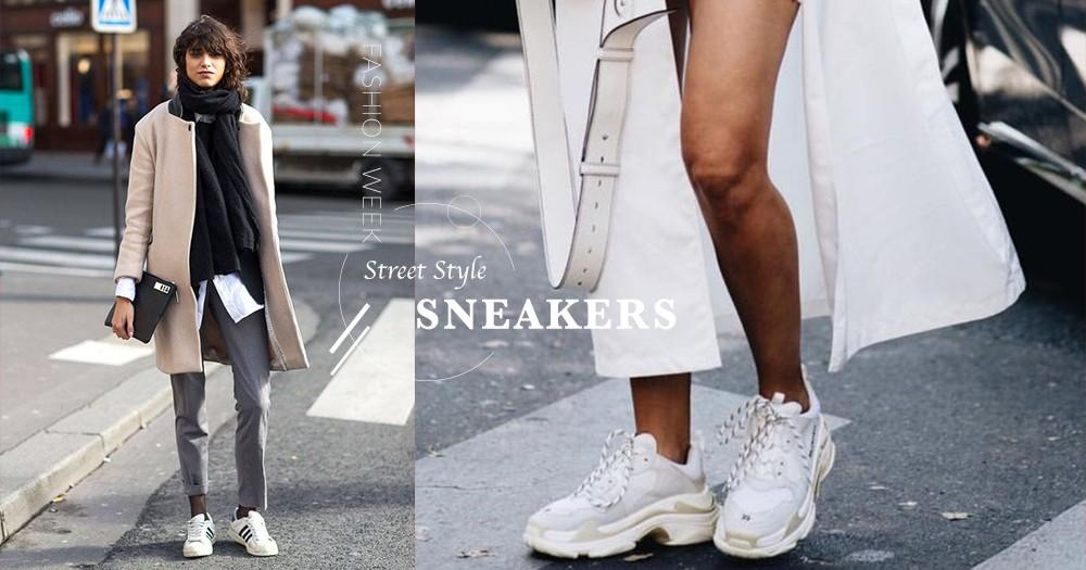 十個運動鞋穿搭靈感:利用它來穿出時尚感!