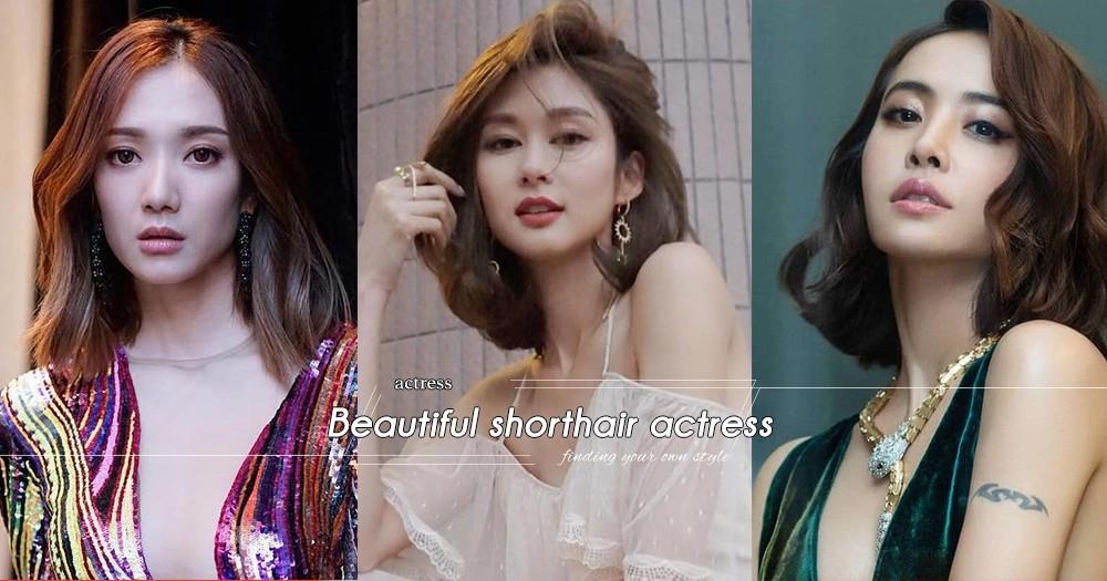 長髮才是女神嗎?5位短髮後變得更美的女星,證明短髮更能當女神!