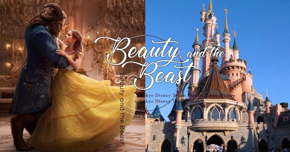 「貝兒公主、茶壺太太」東京全球首座《美女與野獸》主題樂園,搶先浪漫開幕!