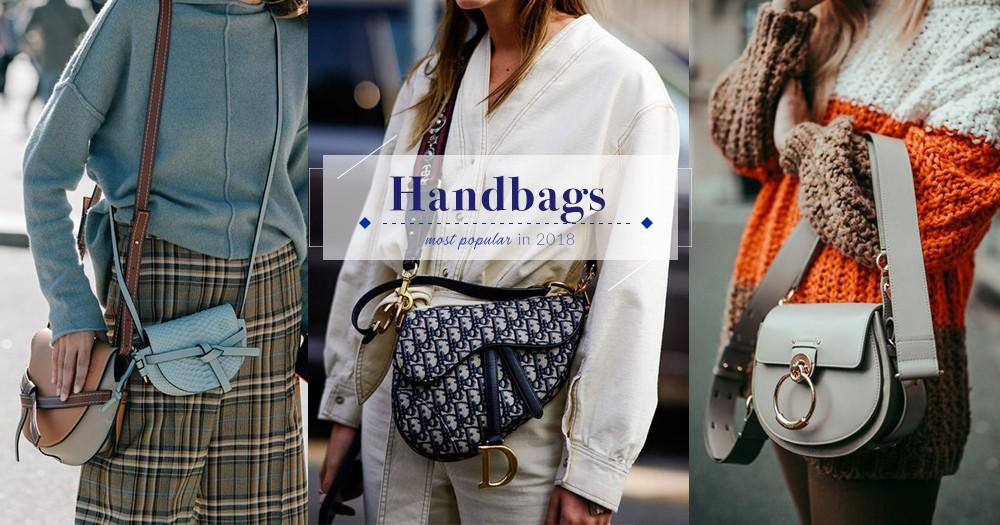 多次賣斷貨!回顧2018年最流行的5款名牌手袋,每個也美得必須入手!