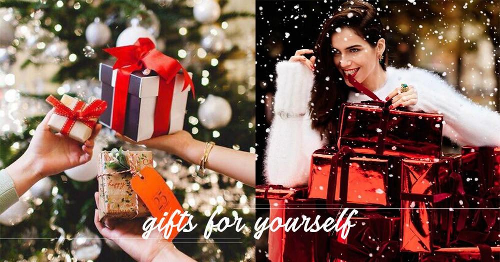 女生是要獎勵的!來到年末,就挑選份精品來犒賞自己一年來的辛勞吧!
