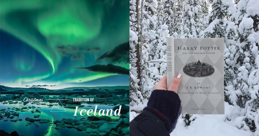 冰島獨特過聖誕方式:熱愛閱讀的他們不需費神選禮物,因為有節日送書的習俗!