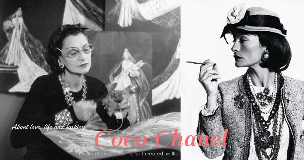 「不需要生活去取悅我,是我去創造自己的生活」Coco Chanel 15句霸氣宣言,教曉女生成長的道理!