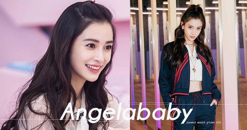 依然仙氣十足!Angelababy愈大愈美,最新近照如像回到19歲,粉絲大喊怎相信她已經是媽媽?