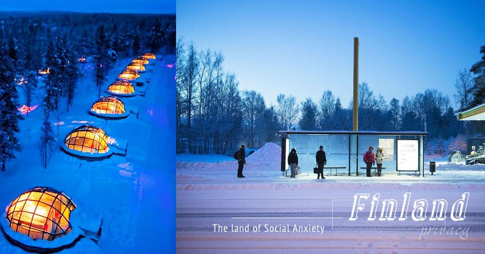走在街上都有自己的空間~被評為「社交恐懼者天堂」!芬蘭人不一樣的距離文化!