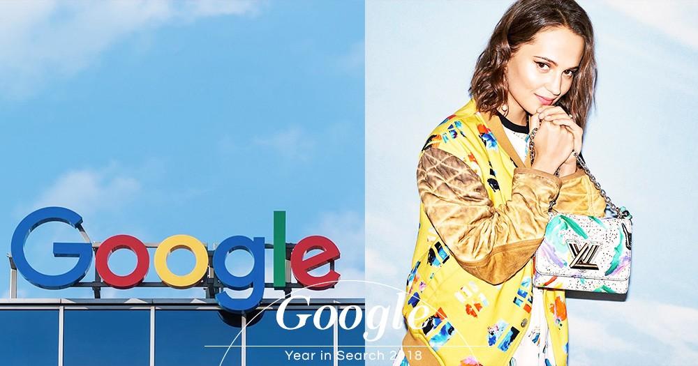 超越所有奢侈品牌?「速食品牌」Fashion Nova躋身Google排行榜第1名!