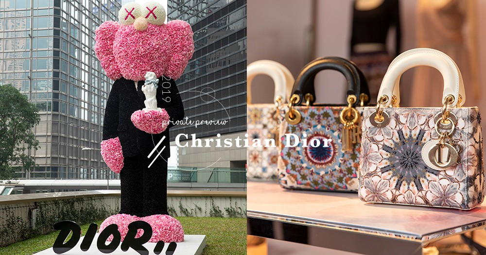 【編輯直擊】Dior打造中環最潮打卡熱點!舞出現代獨立女性品味!