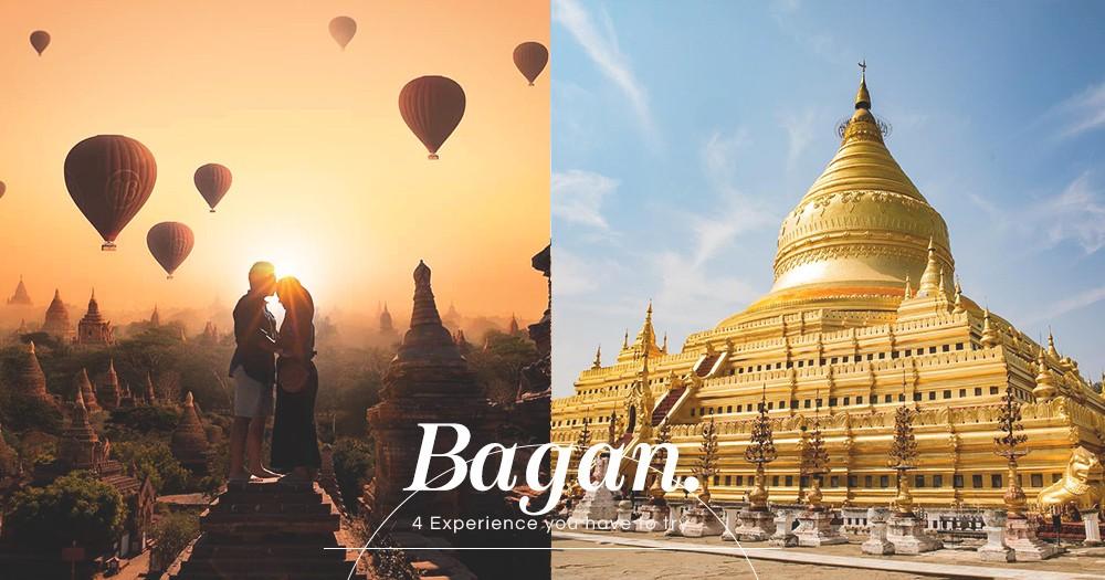 探索神秘國度!盤點緬甸秘境蒲甘 4個浪漫體驗:感受滿天熱氣球的壯麗氛圍!
