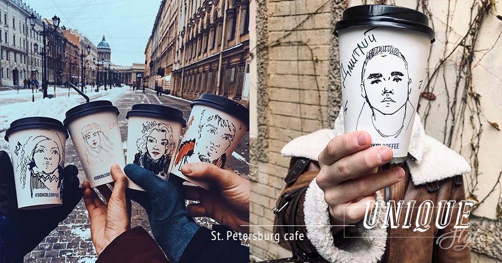[杯上的藝術]不寫名字 俄羅斯首間Cafe客製自畫像:「製造獨一無二的咖啡杯」