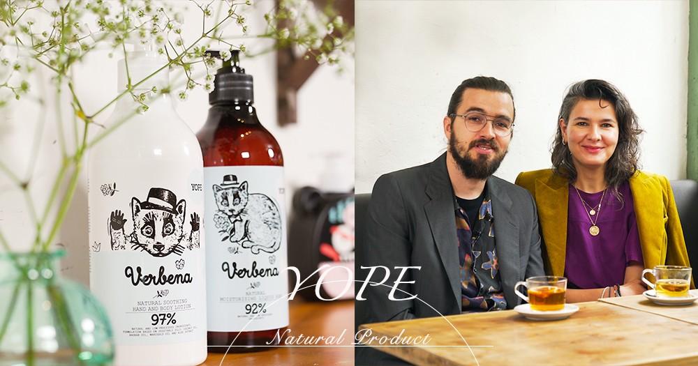 愛與堅定的信念:創立出連小朋友都沒法抗拒的「天然產品YOPE」