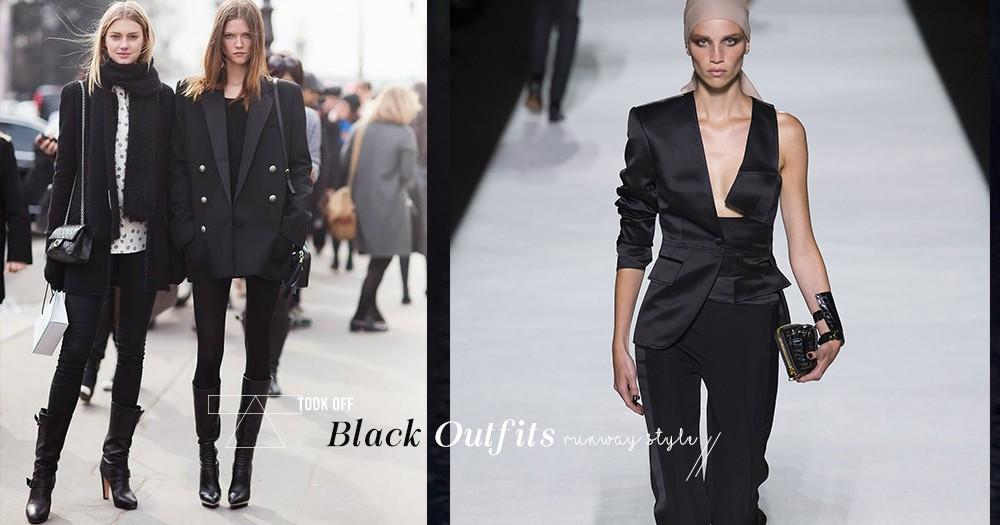SS19 黑色魅力:就讓這幾個品牌來演繹最時尚的黑色風格吧!