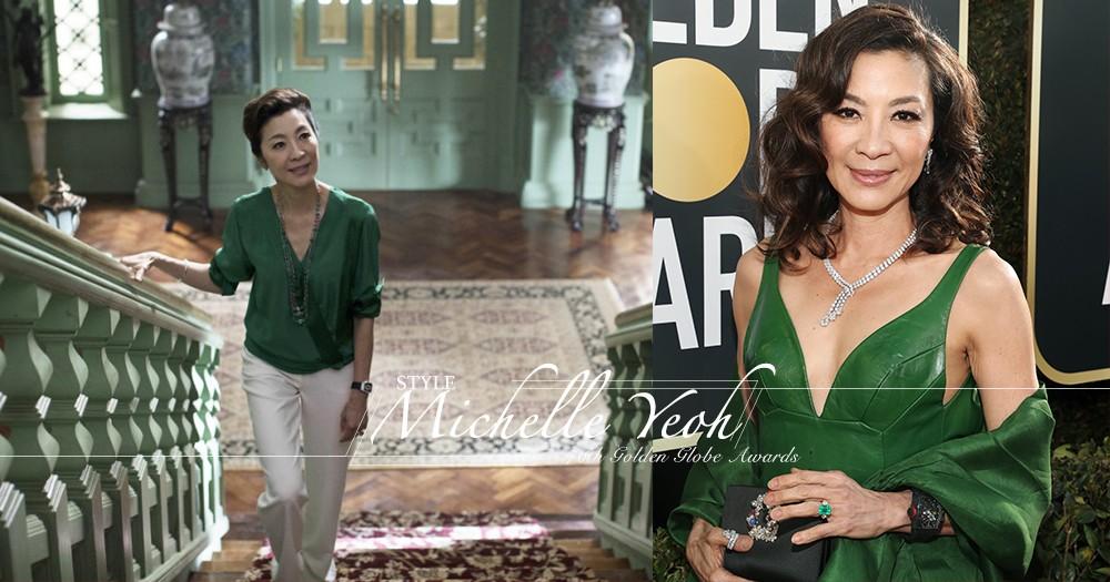 楊紫瓊靠這顏色營造「華貴氣質」,更戴上總值超過千萬的珠寶出席金球獎!