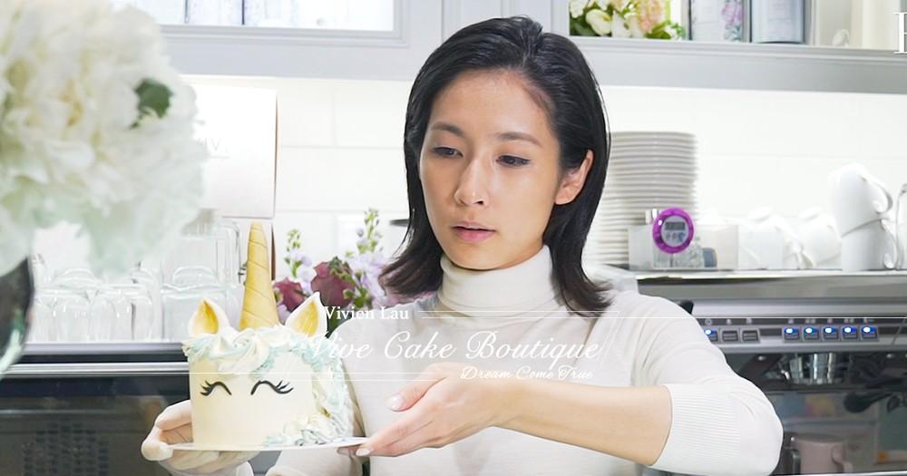 八十後女生把興趣變成理想,開設精緻的蛋糕店!