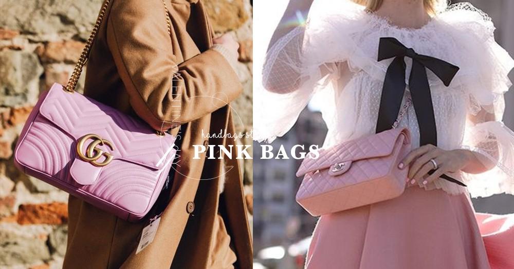 桃花運升級:無論你有沒有情人,這幾個手袋也要留意!