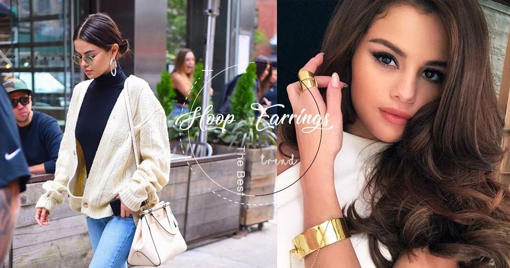 Selena一身休閒造型都穿得這麼有型,原來是要搭配上這類飾品...