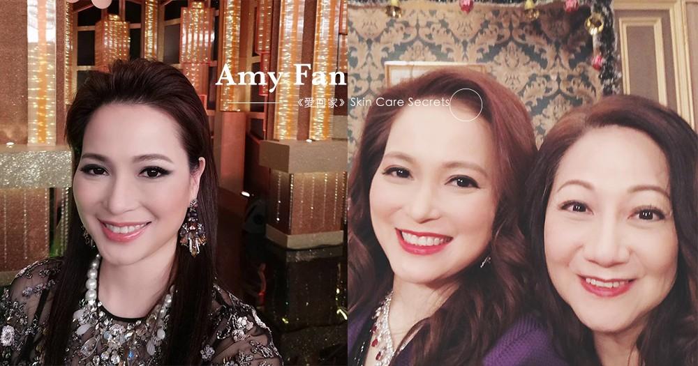 《愛回家》三太太的護膚秘密!47歲樊亦敏用3個方法即可保持美貌!