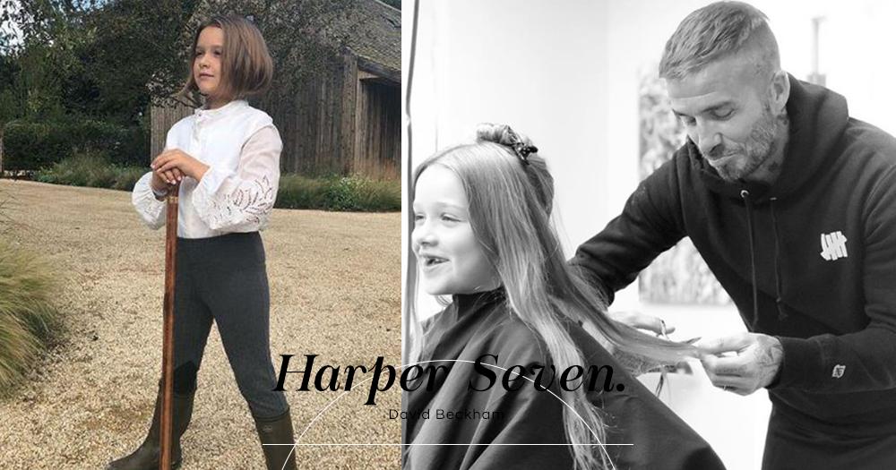 碧咸女兒哈七挑戰「耳下三公分」短髮!捨棄長直髮 變氣質俐落Bob頭~女人味急升!