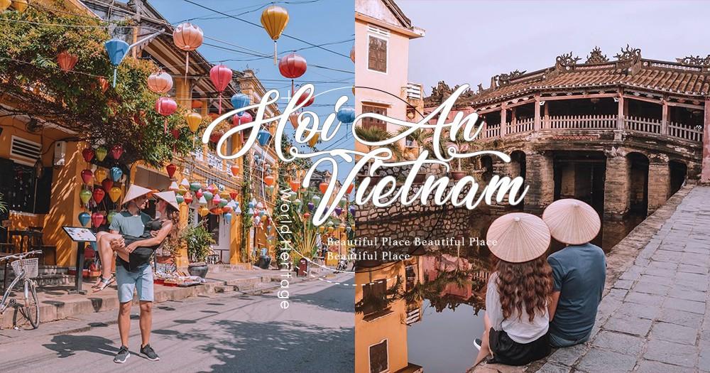 復古的世界遺產:越南峴港「會安古鎮」復古與現代的融合,美得讓人沉醉!
