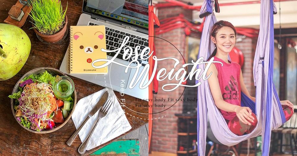 減肥的救星!日本名醫推「3天改變體質飲食」減肥法,只要戒糖分就在3個月減去17KG!