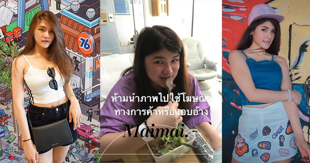 188磅泰國女生靠4招變火辣女神!4個月甩肉60磅,找回最美青春時光!