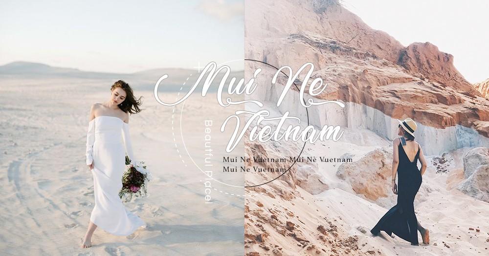 超多網紅都愛到訪!越南小鎮「美奈」擁有沙丘、仙女溪,猶如天堂的自然美景!