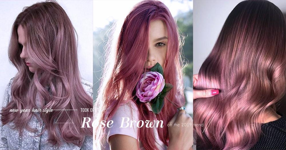 換上新形像:2019全新流行「玫瑰光髮色」又顯白又時尚,輕易讓你成為焦點!