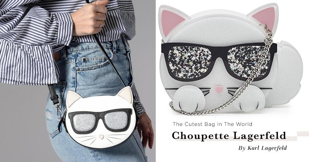 【週末推介】全球最時尚的貓咪!「時尚貓奴」Karl Lagerfeld的可愛手袋!