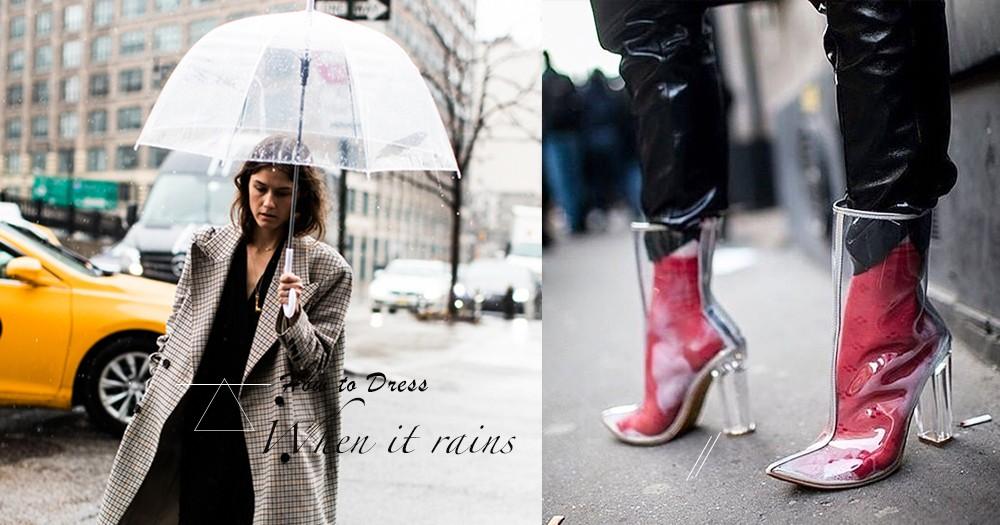 別再以陰天為藉口:看過街拍穿搭靈感後,竟有點期待雨天來臨!
