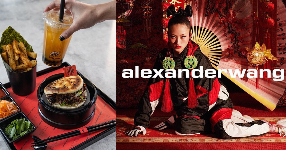 Alexander Wang新系列大玩「中國風」元素,就連餐飲也要聯乘!