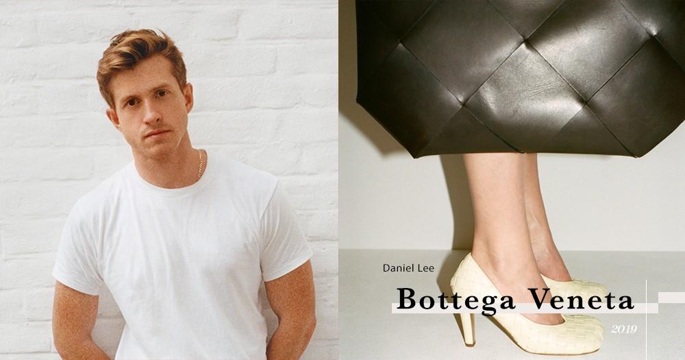 Bottega Veneta想起死回生?是要靠今季「似曾相識」的設計?