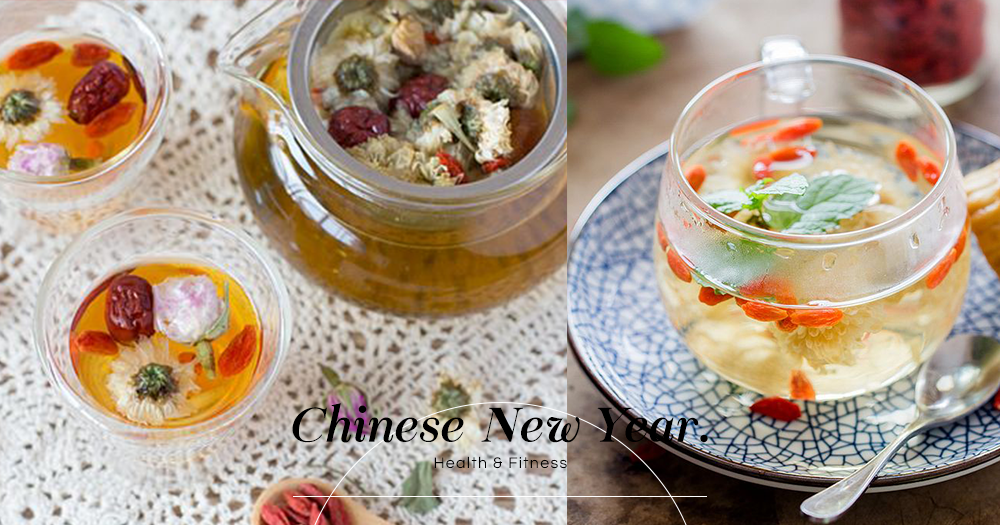 新年必飲5款湯水!滋陰潤膚、預防新年病!讓你新一年容光煥發!