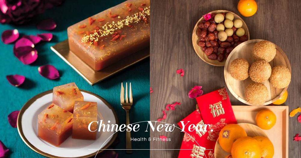 農曆新年飲食要小心:兩件年糕等於一碗飯!列出3大賀年食品的致肥真相!