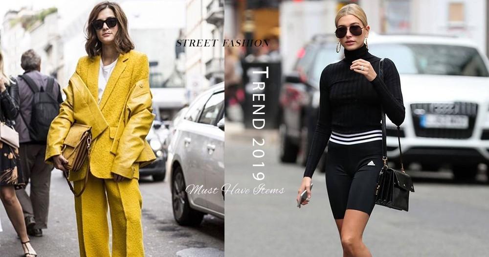 2019春夏街頭時尚,這五大流行趨勢你一定要知道!