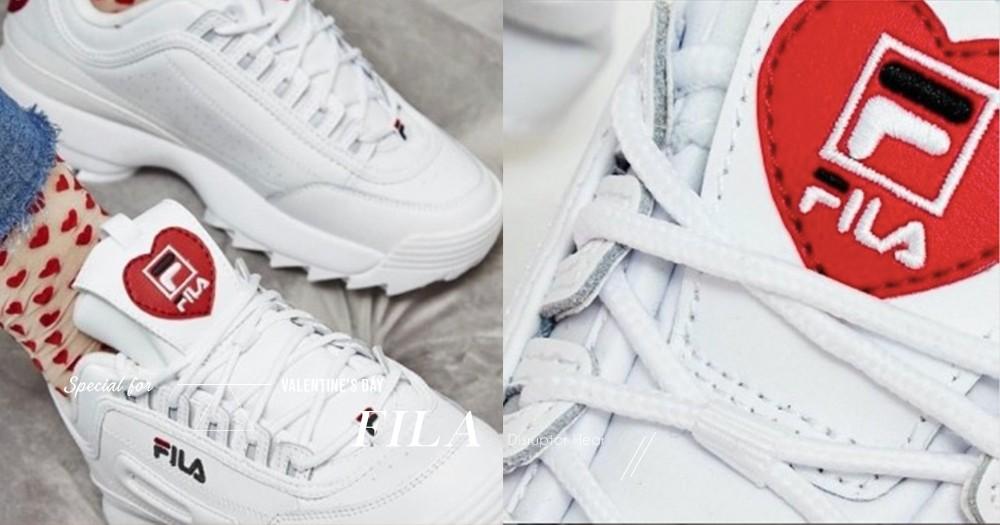 大熱搶購中!FILA情人節限定白色『愛心厚底鞋』:鞋後設計更藏小心機~