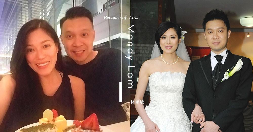 只想與你攜手白頭:「大小姐」林淑敏抗癌成功 丈夫寧棄生育機會也不願失去她!