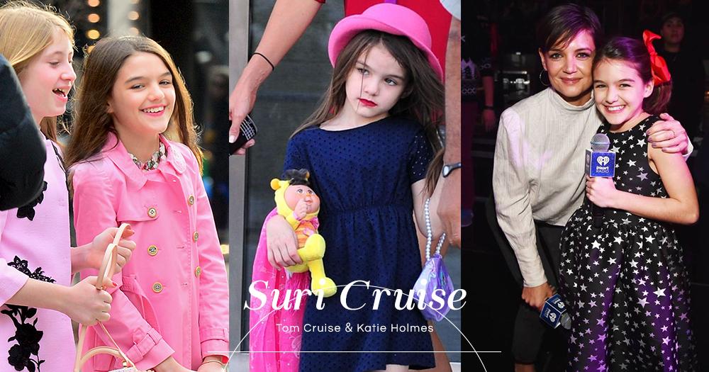 星二代小美人:湯告魯斯12歲女兒Suri從小美到大!出眾樣貌到哪裡都成焦點!