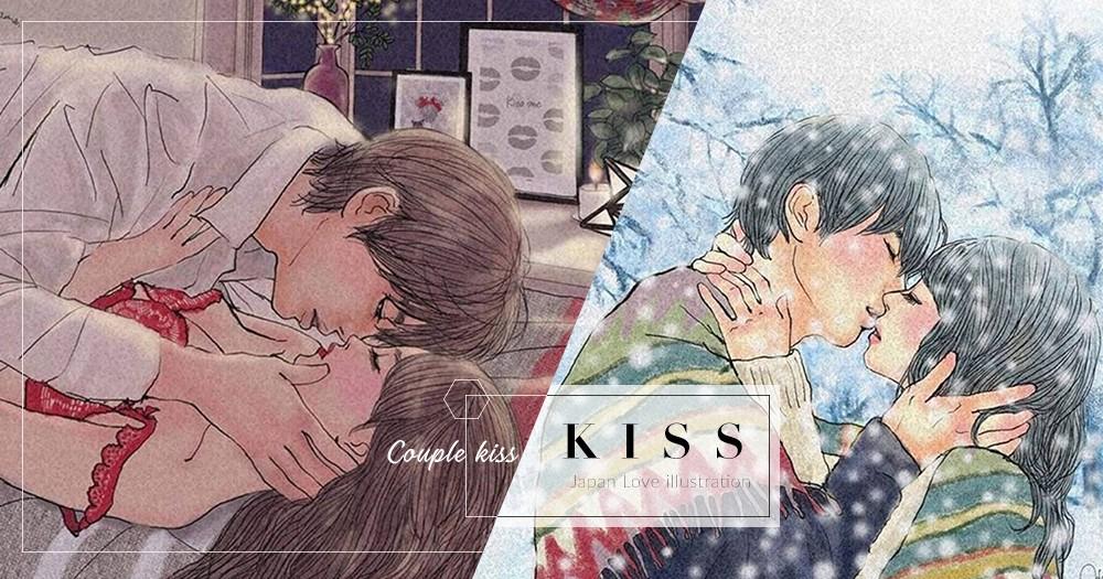 「每天都是情人節」日本插畫師繪出情侶間日常,散發浪漫感的甜蜜之吻!