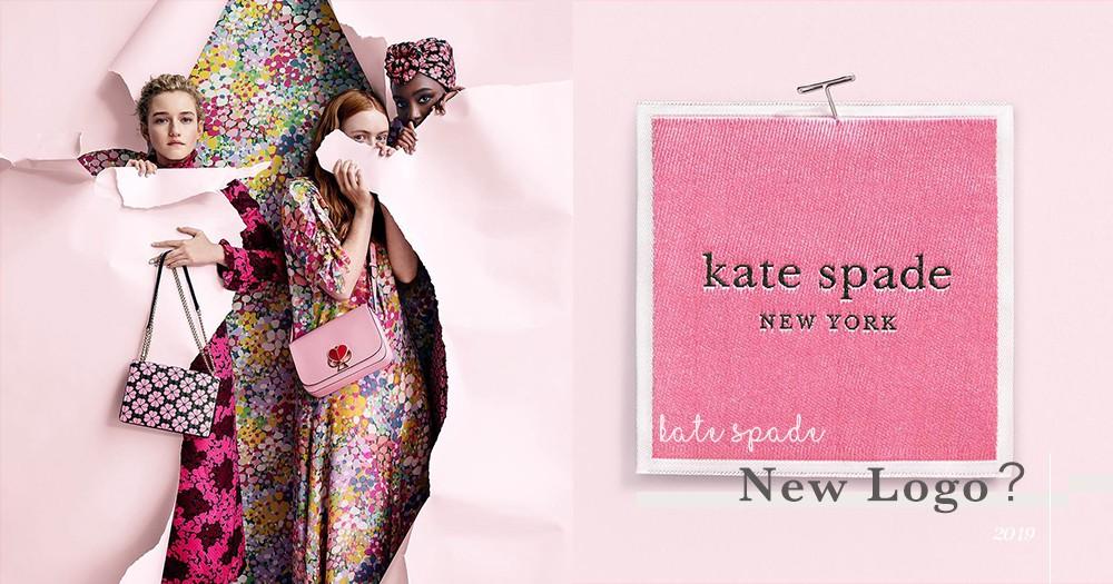 黑桃心換上紅色!Kate Spade新設計師上任後竟捨棄經典綠色Logo?