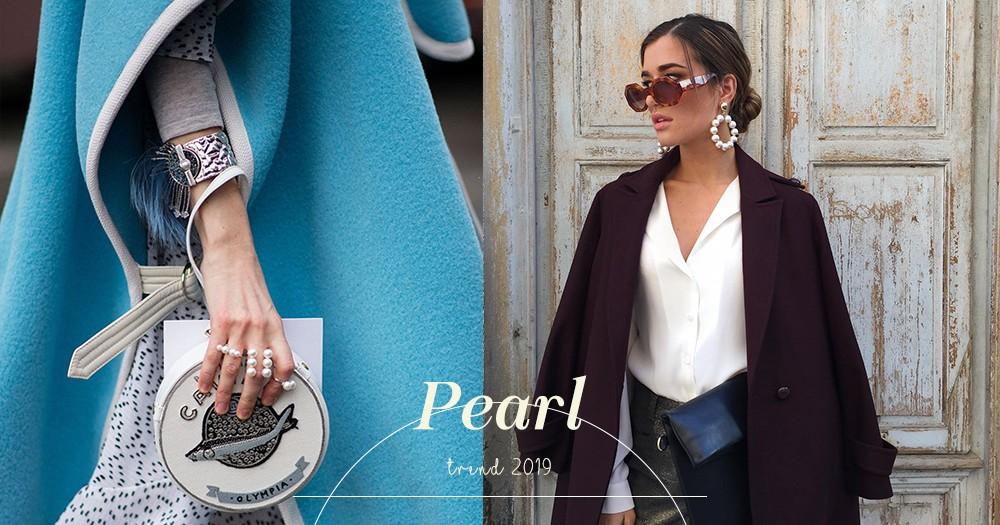想在穿搭上增加亮點?珍珠類飾物讓你氣場馬上提升!