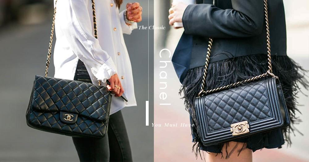 「老佛爺」Karl Lagerfeld留下的美好!三個必須擁有的Chanel手袋!