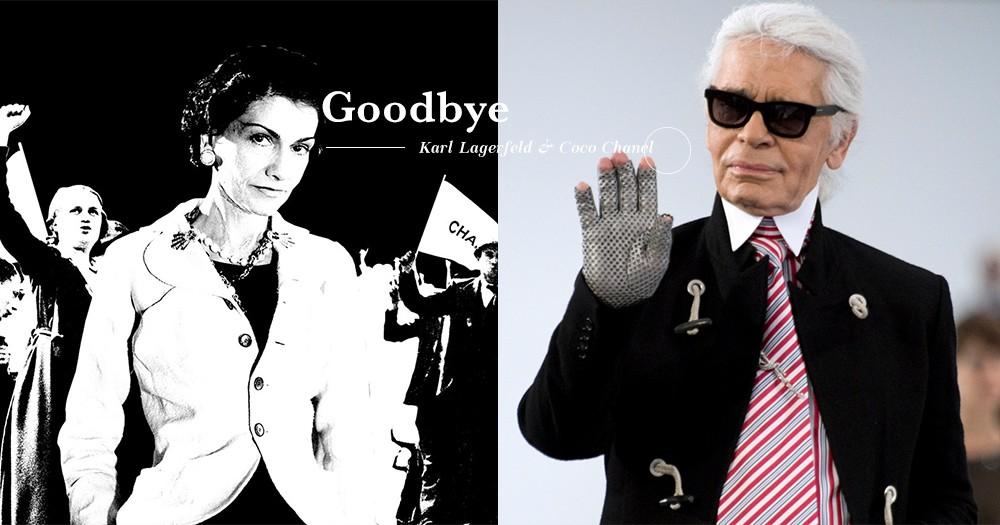 告別「老佛爺」Karl Lagerfeld!他如何為自己的人生寫下史詩般傳奇?