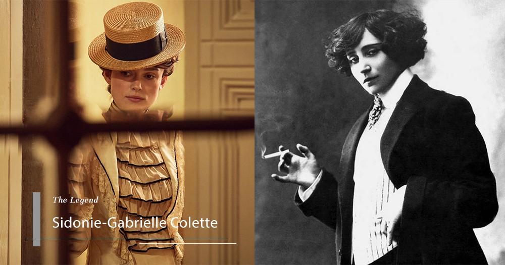敢愛敢恨法國女子!那位愛上丈夫情婦卻與Coco Chanel齊名的女權先鋒!