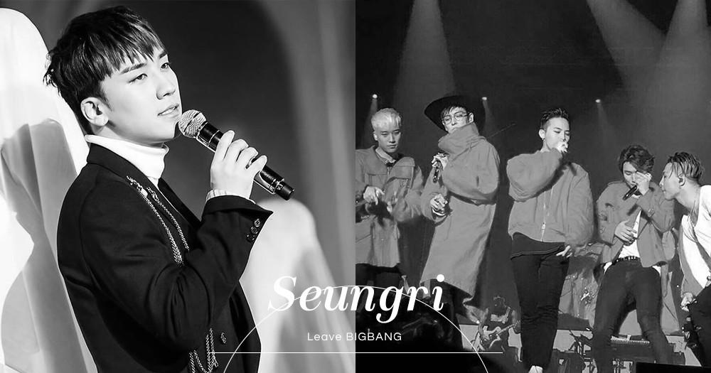 曾紅遍全世界:面對夜店捲入性賄賂案 BIGBANG勝利宣佈退出娛樂圈!