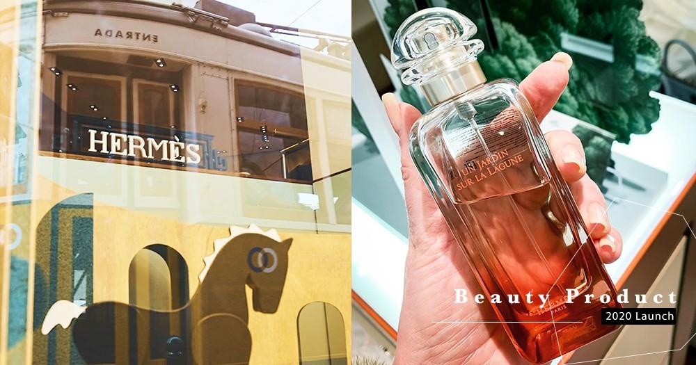 Hermès將宣佈推出「彩妝用品」,價格上竟走親民路線?