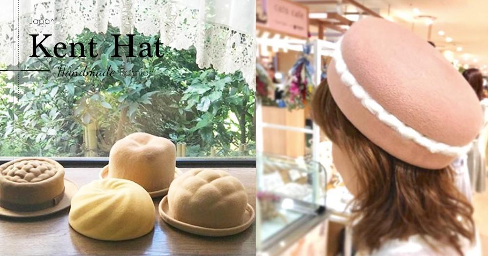 將各種糕點戴在頭上,日本品牌KENT HAT爆紅麵包帽:全是人手心機之作