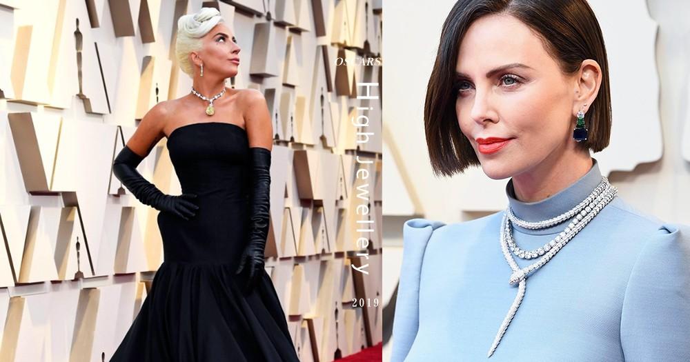 【奧斯卡懶人包】盤點女星身上華麗珠寶品牌,最霸氣的仍然是Lady Gaga!